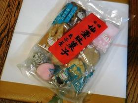 仙台駄菓子熊谷屋