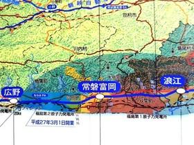 福島第一原発 地図.jpg
