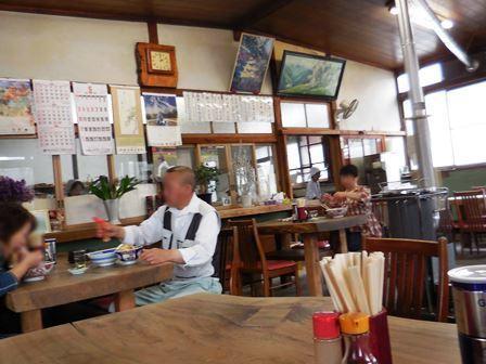 いろは食堂古川支店