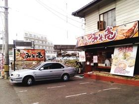 みそ壱 仙台市