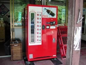 月山湖大噴水コカコーラ自動販売機
