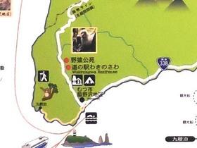 下北 九艘泊(くそうどまり)地図.jpg