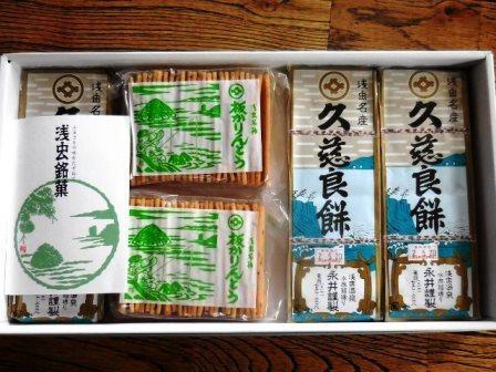 久慈良餅.JPG