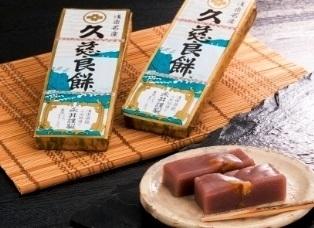 久慈良餅2.jpg