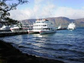 十和田湖展望