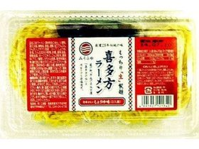 喜多方ラーメン 2食.JPG