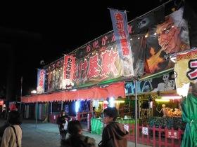 弘前桜祭り