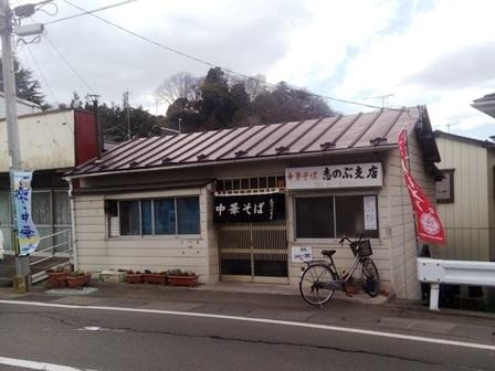 志のぶ支店 越路店