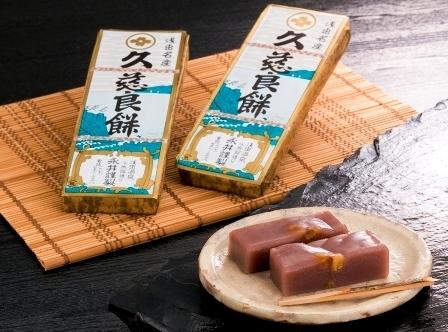 永井久慈良餅.jpg