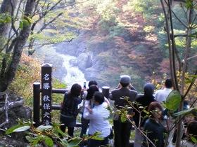 秋保大滝展望