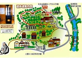 米沢市森林体験交流センター パンフB.JPG