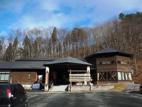 米沢市森林体験交流センター 白布温泉.JPG
