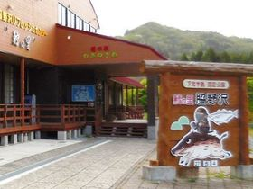 道の駅脇野沢3.jpg