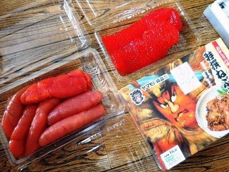 青森グルメ魚卵三種.JPG