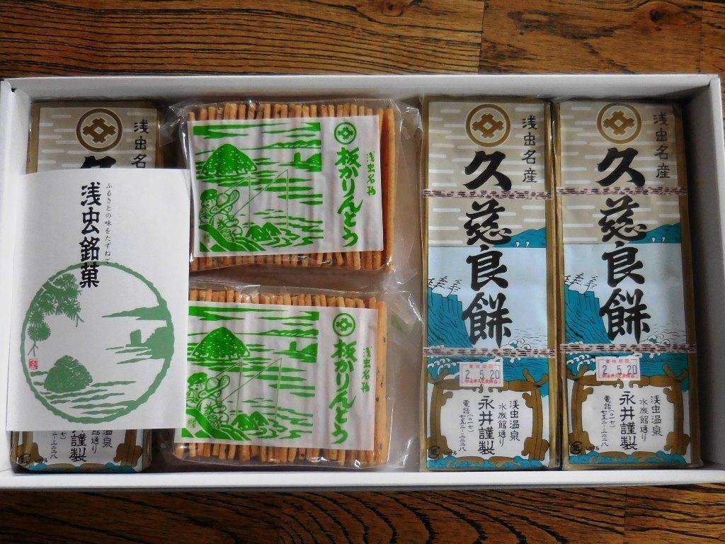 青森市浅虫の美味い物.JPG
